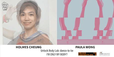 Unlock Body Lab:dance-to-be 2021 第二階段展演及分享— 「I am only my body?」 tickets