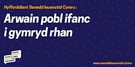 Hyfforddiant Senedd Ieuenctid Cymru -Sefydliadau Partner tickets