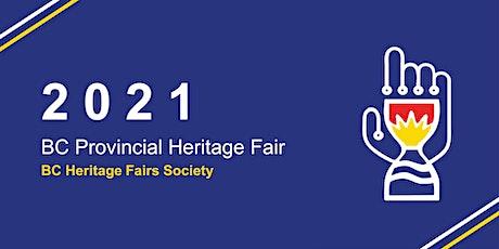 BC Heritage Fairs Provincial Fair Showcase tickets
