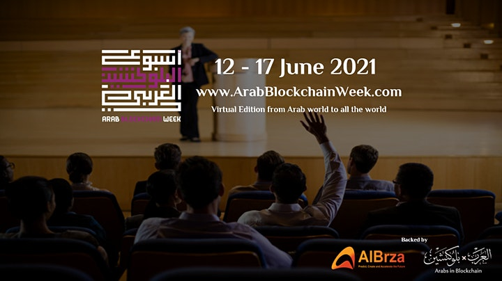Arab Blockchain Week 2021 image