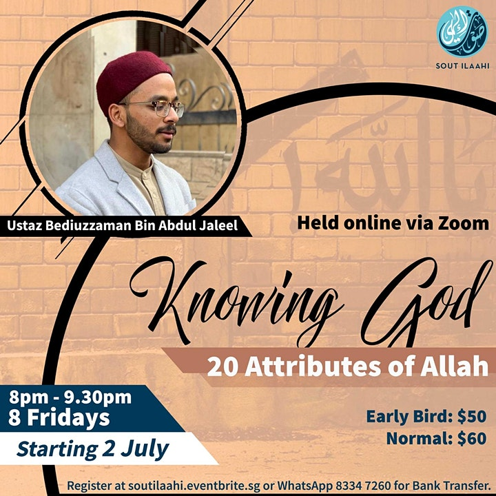 Knowing God: 20 Attributes of Allah image
