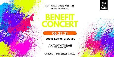 Ben Hyman Music Benefit Concert 2021 - High School Band tickets