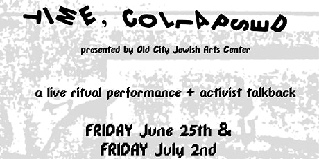 TIME, COLLAPSED: A Gallery Performance + Activist Talkback w/ Aleida Garcia tickets