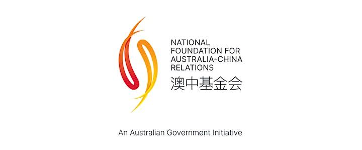 Australia-China Agribusiness Industry Summit image