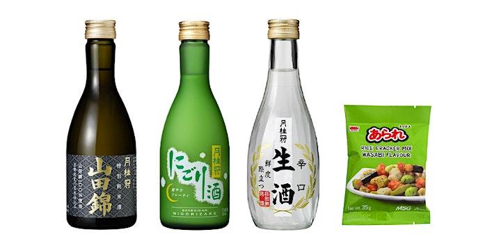 Sake Experience with Gekkeikan Sake Company image