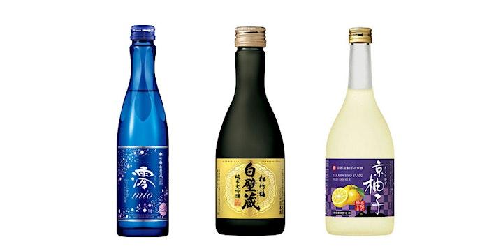 Sake Experience with Shirakabegura image