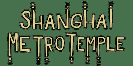 Shanghai Metro Temple / Trusetto tickets