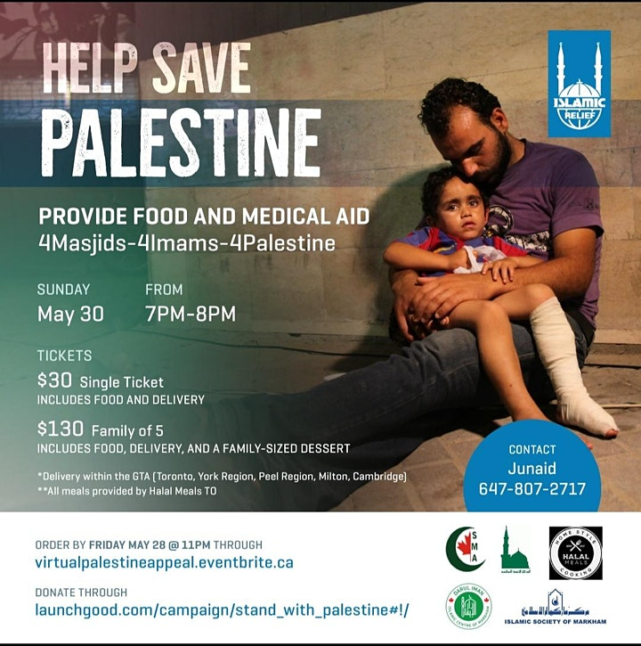 Virtual Palestine Appeal image