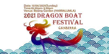 2021 Dragon Boat Festival tickets