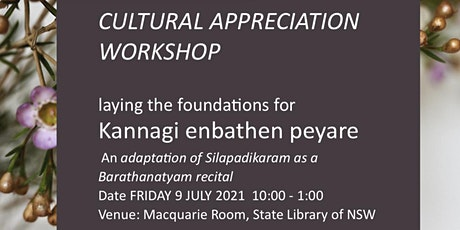 CULTURAL APPRECIATION WORKSHOP - laying the foundation for a dance program tickets
