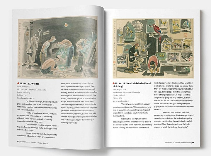Afbeelding van Memories of Shōwa: Impressions of Working Life by Wada Sanzō