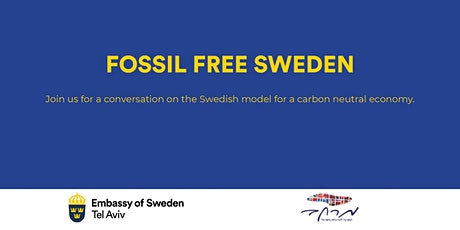 Fossil Free Sweden ++הכנס  באנגלית וילווה בתרגום סימולטני לעברית++ tickets