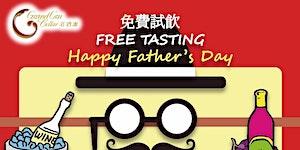 免費試飲 FREE TASTING Happy Father's Day