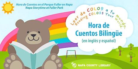 Storytime in the Park: Napa Bilingual/ Hora de cuentos bilingüe tickets