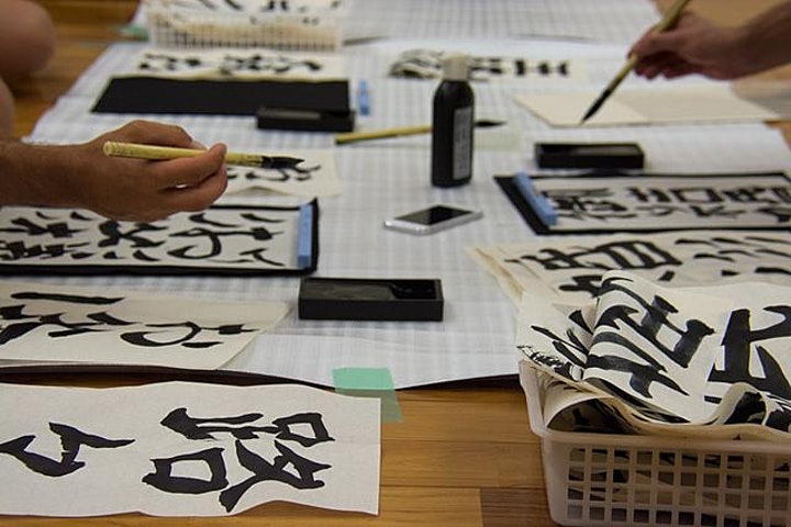 Chinese Calligraphy Course - October 2021 image