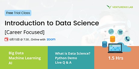 Free Online Class: Introduction to Data Science (Cantonese, career-focused) biglietti