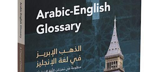 Accessing Arabic Vocabulary (Sun 27th June  | Shay tickets