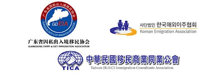 IIUSA Investor Market Webinar Series: East Asia image