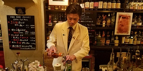 Drinking Whisky in Japan: A Spirit Travel Series PART 3 NORTHERN JAPAN tickets