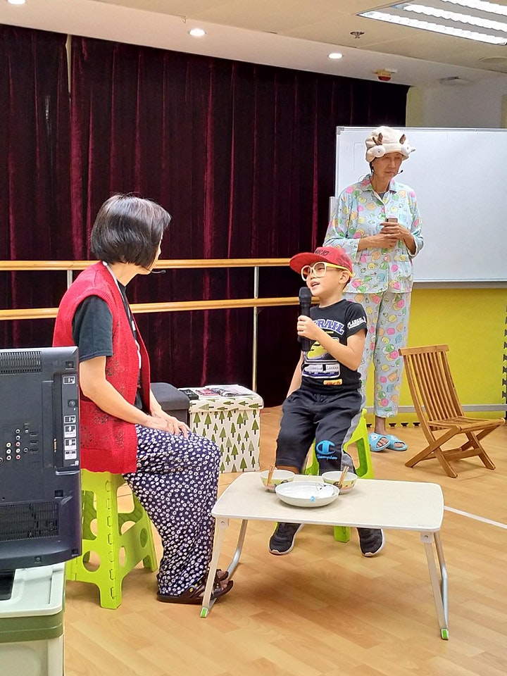 """IDK 設計思維工作坊:「童夢耆緣」互動劇場 """"A Tale of Two Generations"""" Interactive Theatre image"""