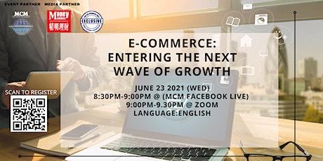 E-commerce : Entering the Next Wave of Growth biglietti