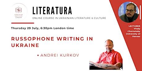Russophone writing in Ukraine | Online literature course tickets