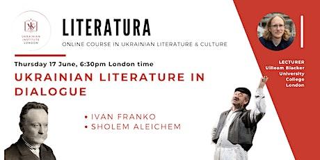 Ukrainian literature in dialogue    Online literature course tickets