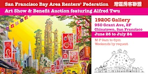 Art Show and Benefit Auction Featuring Alfred Twu