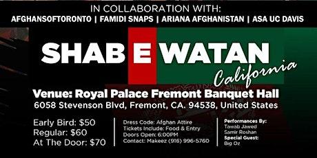 Shab E Watan California Gala tickets