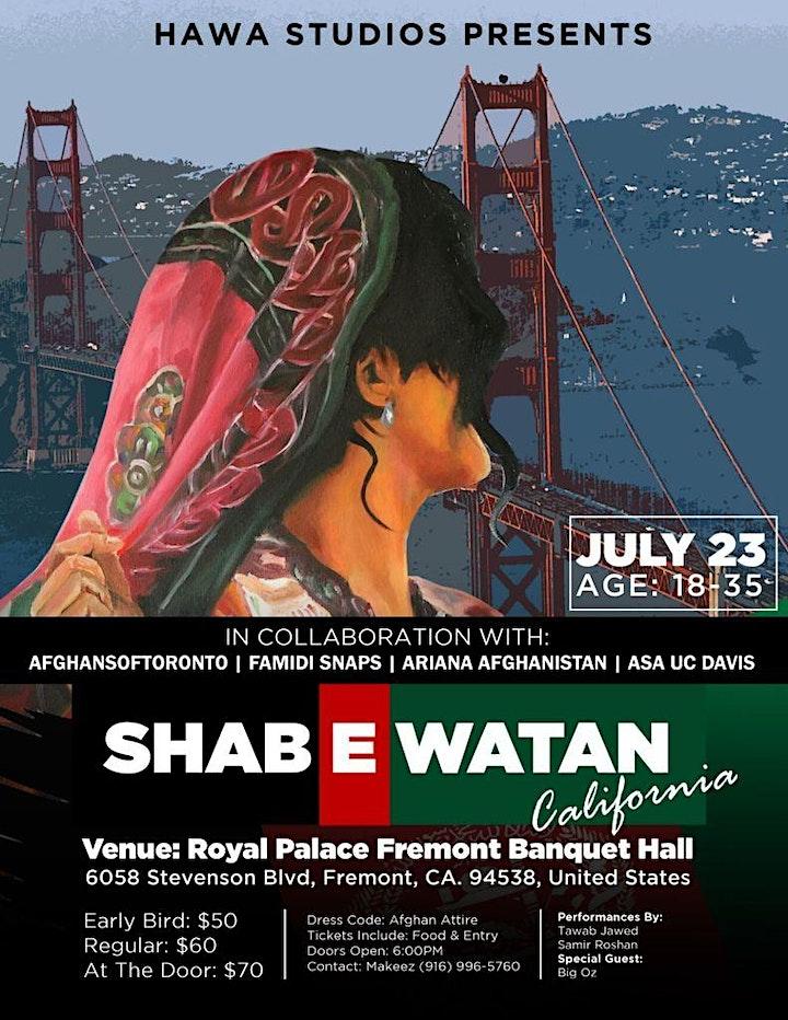 Shab E Watan California Gala image
