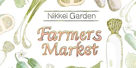 Nikkei Garden Farmers Market tickets
