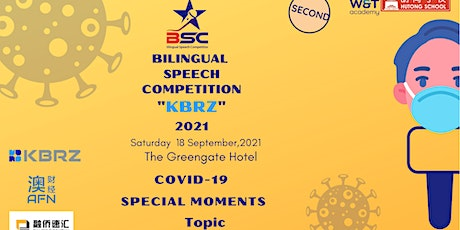 Bilingual Speech Competition 2021_Covid Special Moments tickets