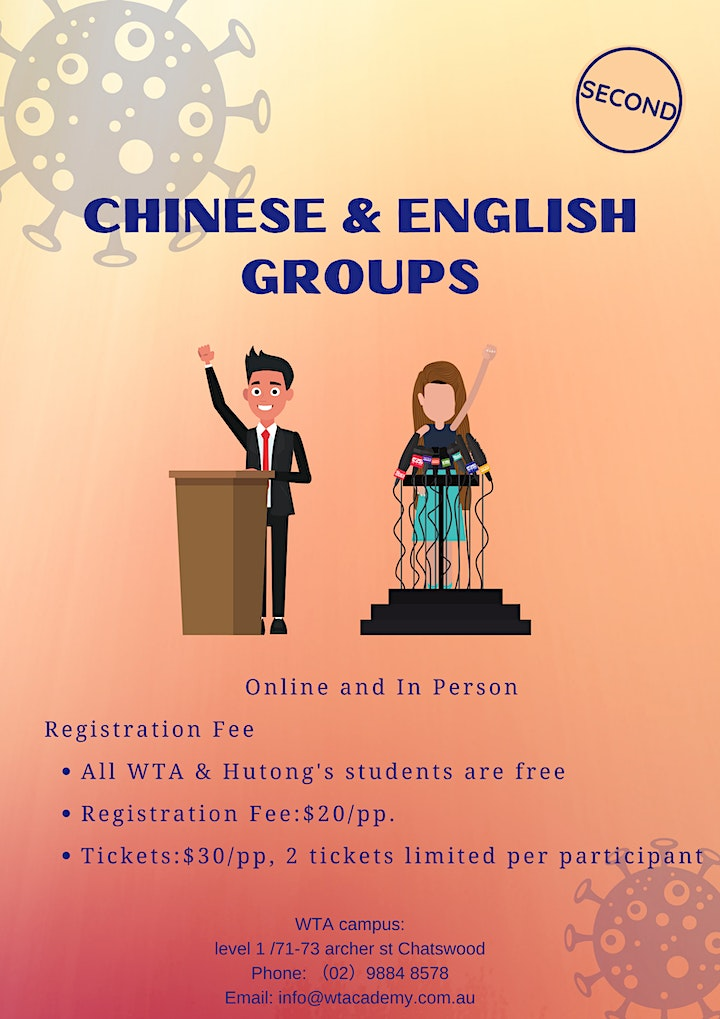 Bilingual Speech Competition 2021_Covid Special Moments image