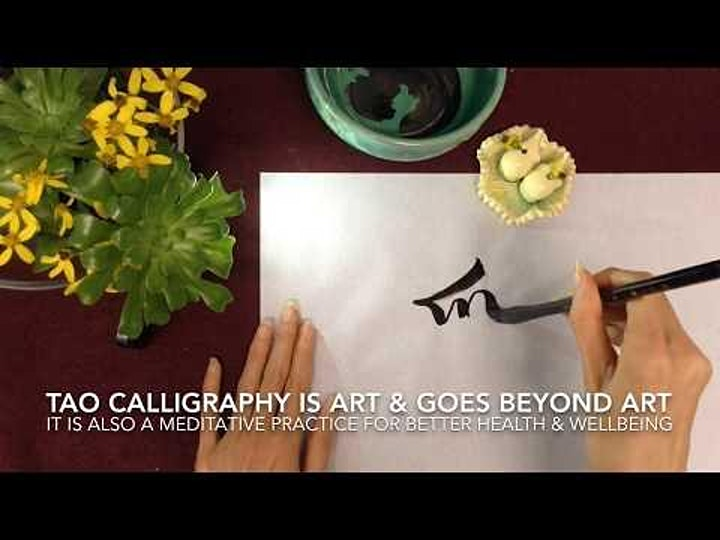 Free Online Class - Learn the Power of One-Stroke Calligraphy (Healing Art) image
