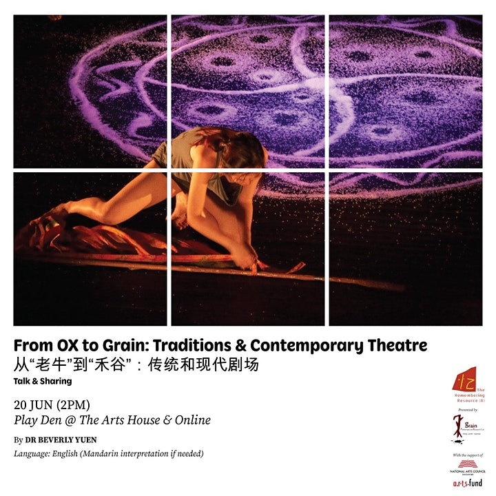 The Remembering Resource (II): TRADITIONS & CONTEMPORARY THEATRE (Talk) image