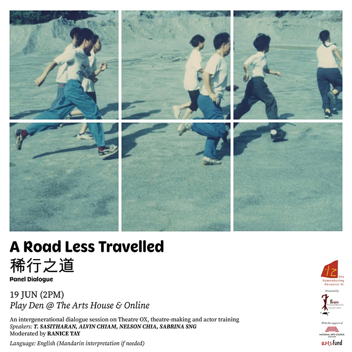 The Remembering Resource (II): A ROAD LESS TRAVELLED (Panel Discussion) image
