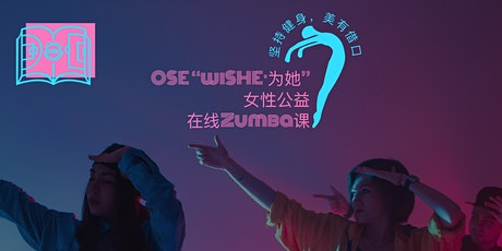 """OSE """"wiSHE"""" Zumba class ( Female only) tickets"""