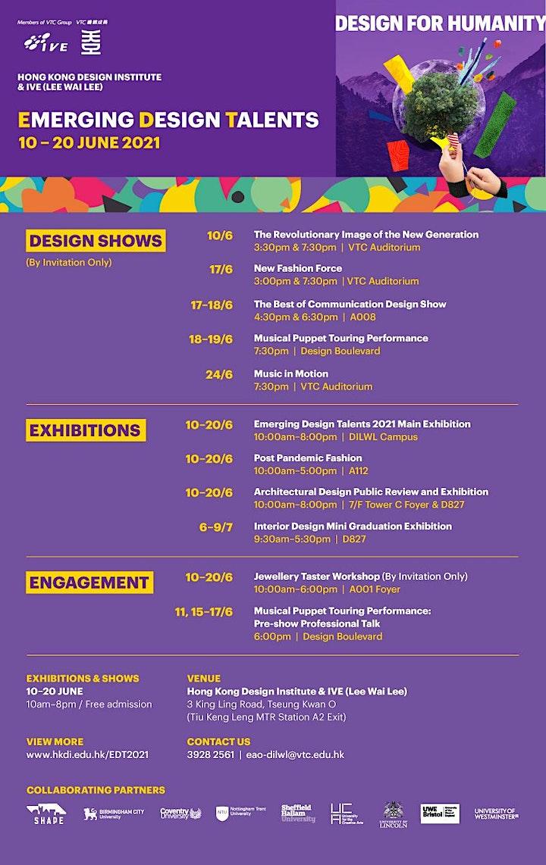 Emerging Design Talents 2021: Design for Humanity image