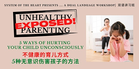 UNHEALTHY Parenting Exposed tickets