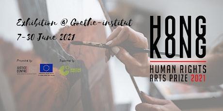 Hong Kong Human Rights Arts Prize  - Viewing & Auction Night tickets