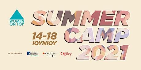 Summer Camp 2021 tickets