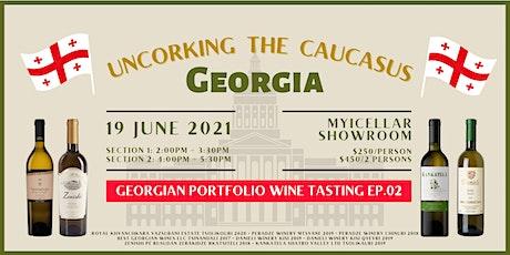 【Uncorking the Caucasus】 Georgian Wine Tasting Ep02 | MyiCellar 雲窖 tickets