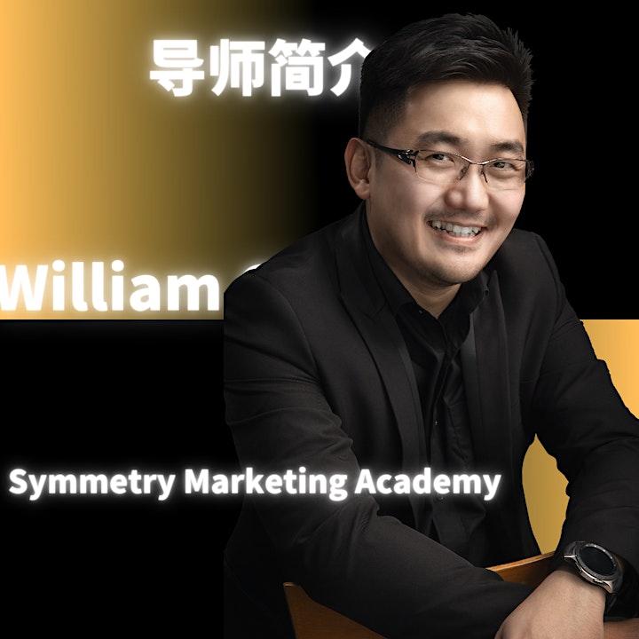 由内到外学习Digital Marketing Agency的操作-Zoom Class image
