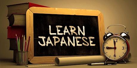 SUMMER TERM: Beginner Japanese (Online) tickets