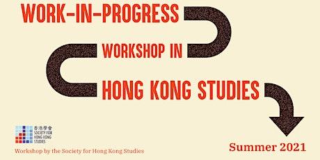 Work-in-Progress Workshop in Hong Kong Studies #2 tickets