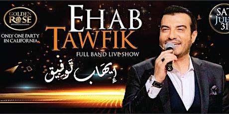 EHAB TAWFIK SUMMER PARTY tickets