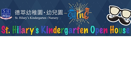 (Hung Hom Campus)Fathers' Day School Tour @ SHKG tickets