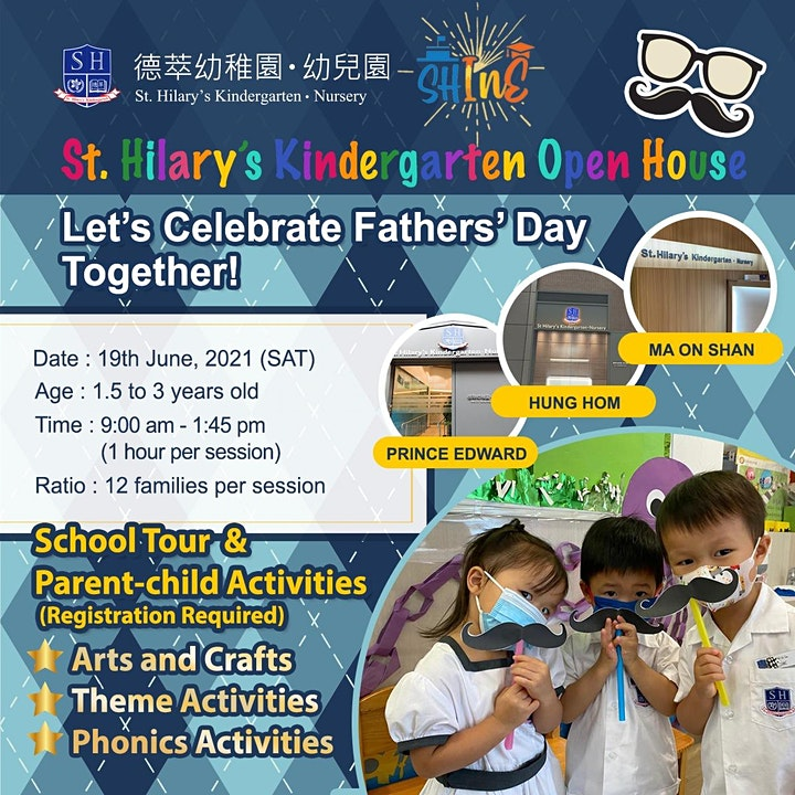 (Hung Hom Campus)Fathers' Day School Tour @ SHKG image