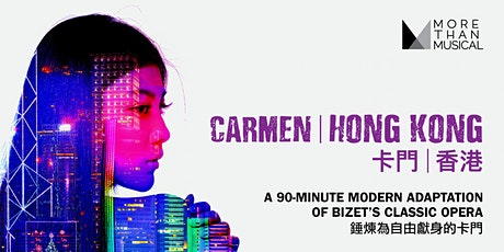 CARMEN | Hong Kong - Body Expression Workshop I with Kenneth Hui tickets