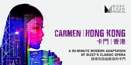 CARMEN | Hong Kong - Talk by Awarded Opera Director Jennifer Williams tickets